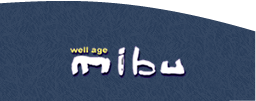 well age mibu